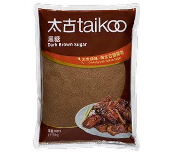Taikoo Dark Brown Sugar