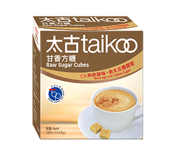 Taikoo Raw Cube Sugar