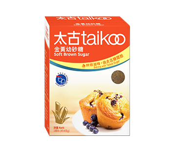 Taikoo Soft Brown Sugar