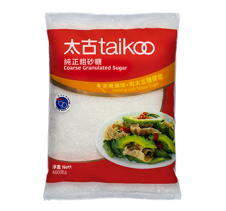 Taikoo Coarse Granulated Sugar